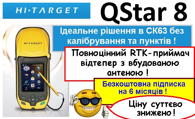 QStar 8