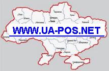 www.ua-pos.net