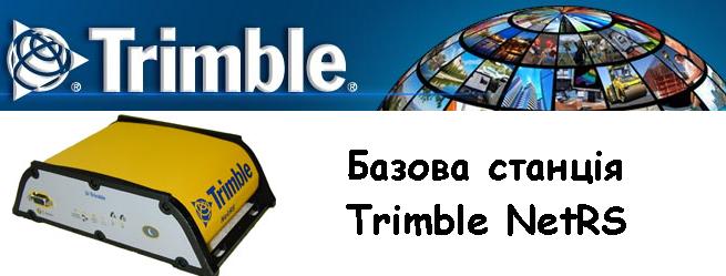Trimble NetRS