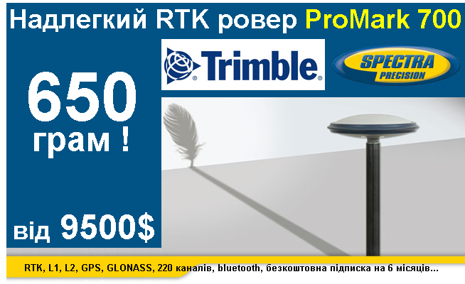 ProMark 700