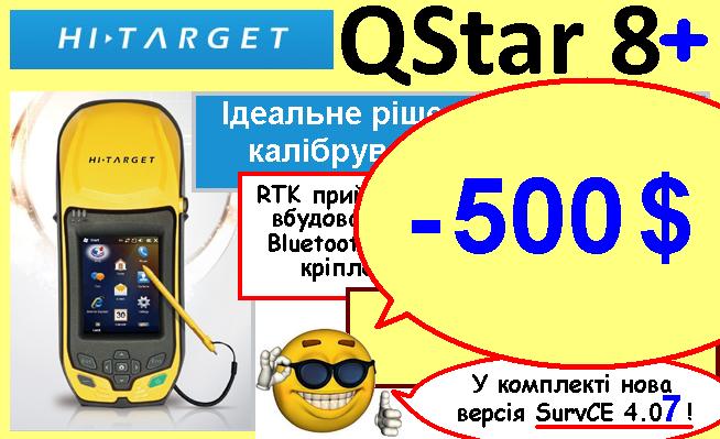 QStar8+