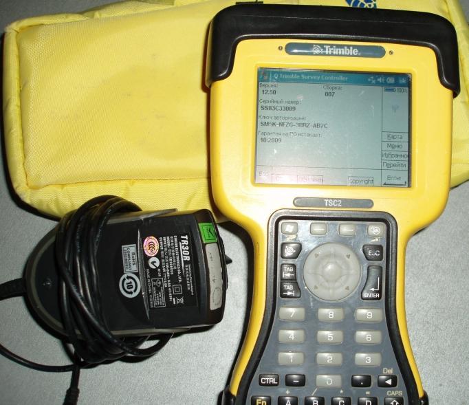 TSC2 + SC 12.50