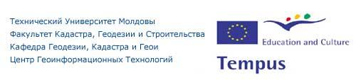 Технический Университет Молдовы Факультет Кадастра, Геодезии и Строительства
